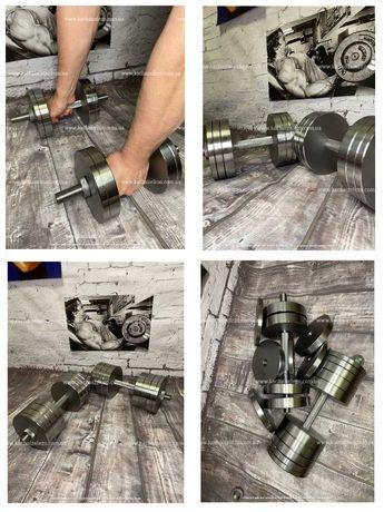 Гантели наборные из стали от 12-70 кг ХОРОШАЯ ЦЕНА