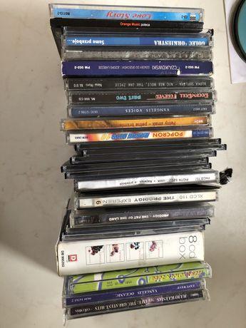 Płyty cd znalezione na strychu