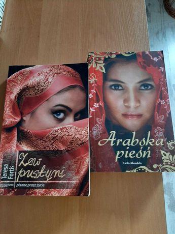 """Książki """"Arabska pieśń,  Zew pustyni"""""""