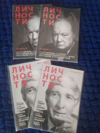 "Журнал ""Личности"""