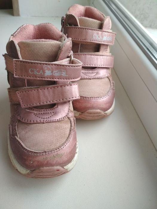 Детские демисезонные ботинки Люботин - изображение 1