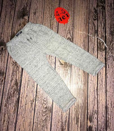 Летние спортивные брюки Next для ребенка 4-5 лет, 104-110 см