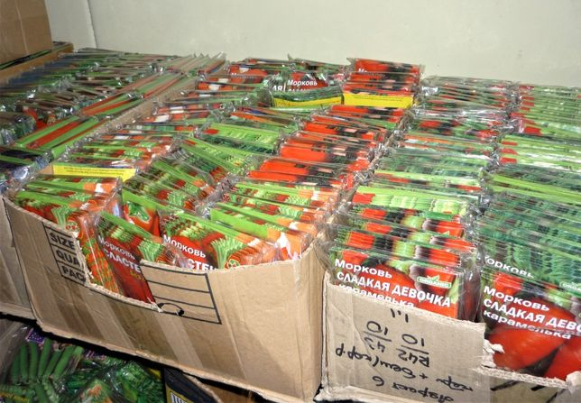 семена насіння яды опт цена от производителя большая пачка качество