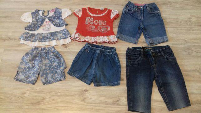 Krótkie spodenki,koszulki,bluzeczki z krótkim rękawem 80-86,104,128