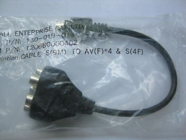 Кабель-переходник S-Video (9 pin) Male to 3 RCA(R-G-B)+ S-Video(4 pin)