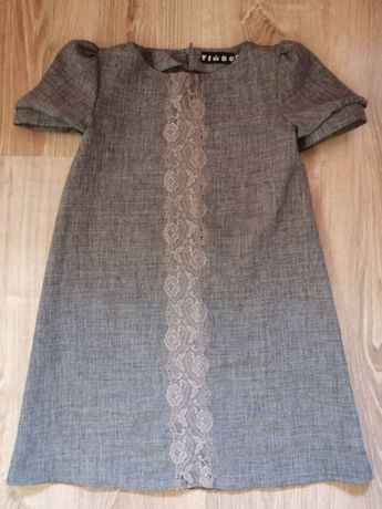 Школьные платья и костюм для девочки 7-9 лет