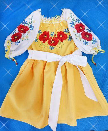 Жёлтое платье вышиванка на 2-4 года
