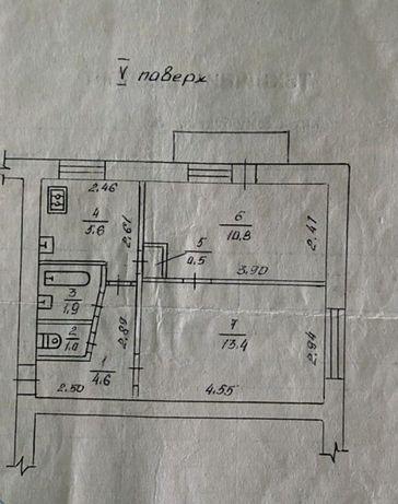 Бюджетна 2 кімнатна квартира