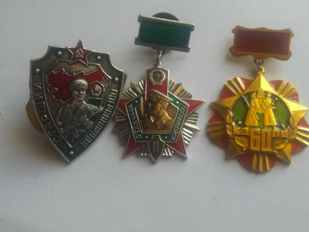 Відзнаки пограничника СССР