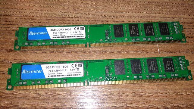 ОЗУ sdram ddr3 4Gb 1600 Atermiter (Hynix)2шт