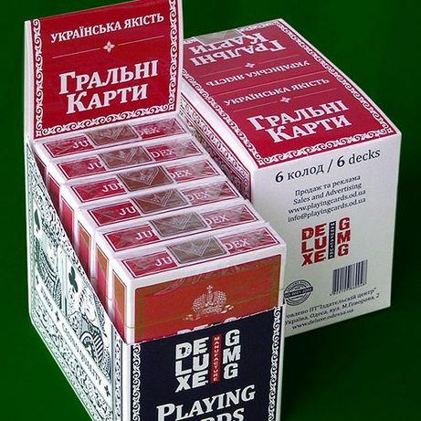 Игральные карты DELUXE GMG.БЛОК- 6 колод-150 грн.Зачем платить больше?