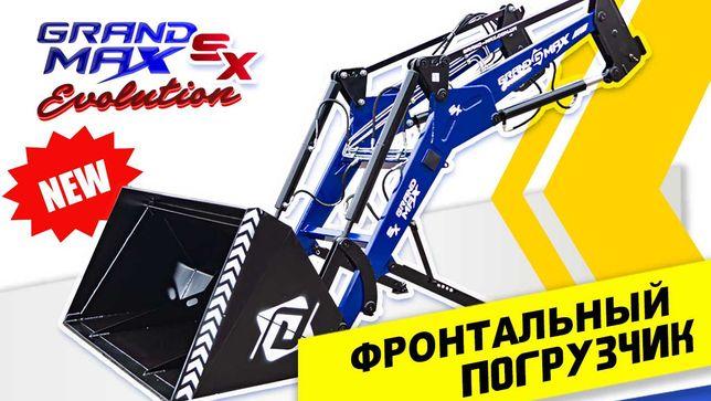 Усиленный фронтальный погрузчик на трактор мтз Grand Max Evolution