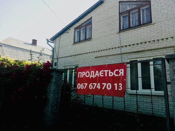 Терміново!Продається будинок у м.Ходорів + Гараж