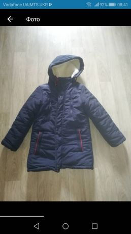 Продам куртку парку зима