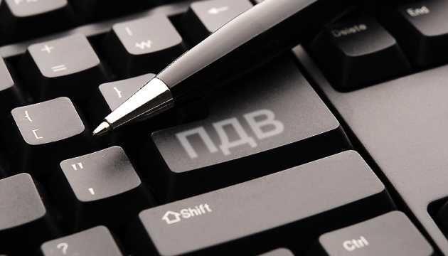 Продаж бізнесу. Продам компанію (ТОВ) з ПДВ. Львів та Україна.