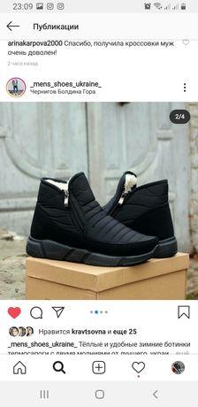 Черные ботинки термоботинки на меху зима мужские дутики 40 размер