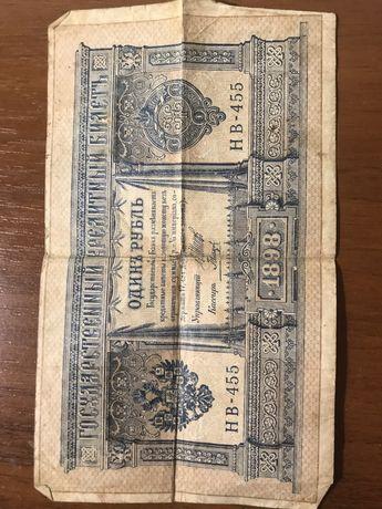 колекционные деньги