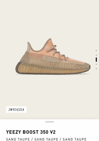 Yeezy 350v2 Sand Taupe 44