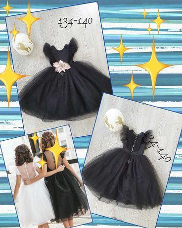 Плаття для дівчики Барбаріс