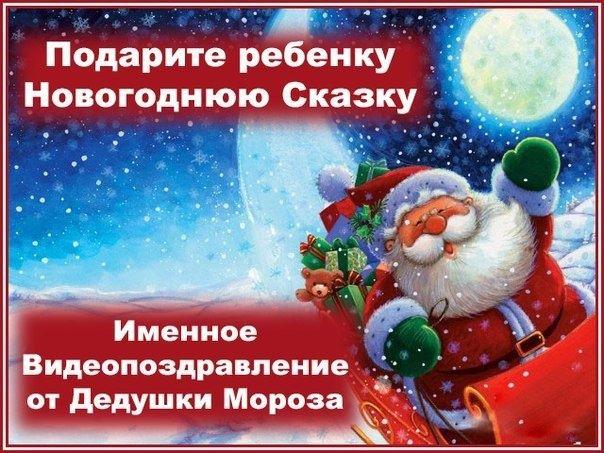 Франшиза новогодняя