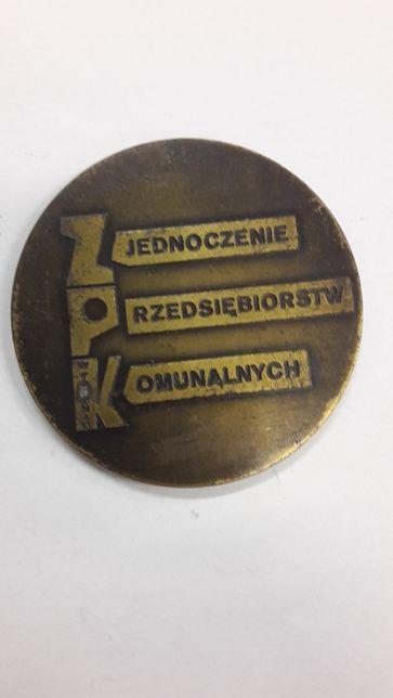 Odznaka zjednoczenie przedsiębiorstw Komunalnych Toruń