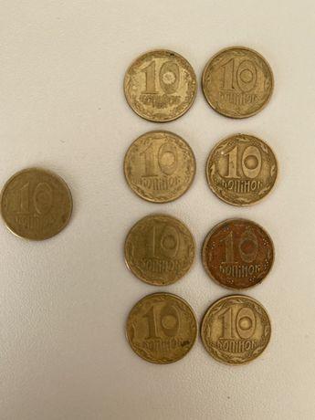 Продам монеты десять копеек 1992,1994