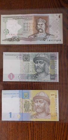 Банкноты ,боны Украины разных годов выпуска  ВСЕ  боны в состоянии UNC
