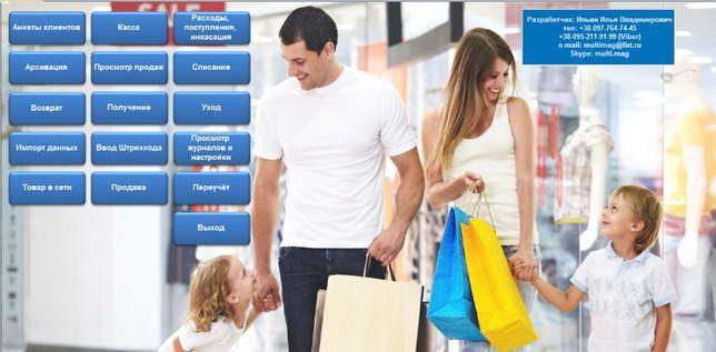 Автоматизація торгівлі, програма для обліку товарів