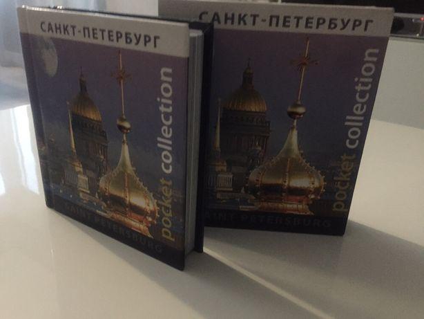 Pocket collection Saint Petersburg