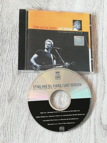 Sting & Gil Evans - Last Session. Jazz rock