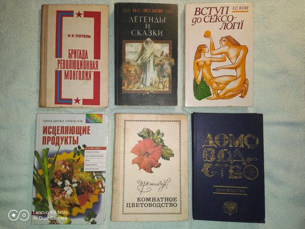 Продам книги. См. описание.