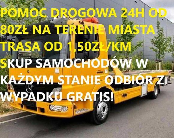 Pomoc drogowa od 80zł w mieście, od 1,5zł km 24H/7, Laweta, Holowanie