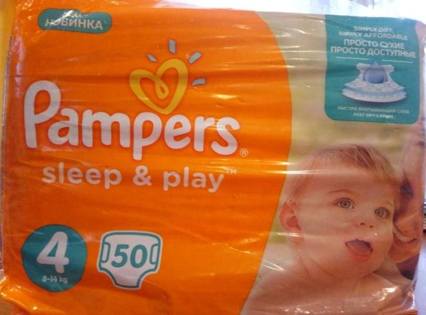 Памперсы Pampers Sleep & Play