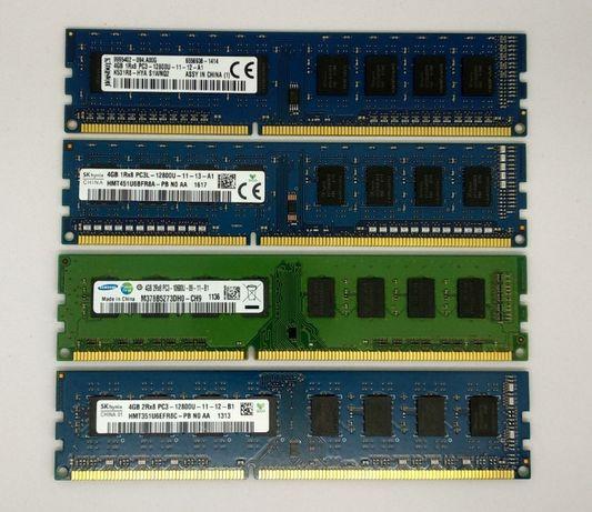Оперативная память DDR3 2GB/4GB/8GB 1333 MHz/1600 MHz