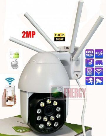 Уличная камера видеонаблюдения CAMERA CAD CP11-12 Wi-FI