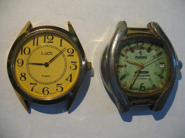наручные часы - Луч и Рекорд