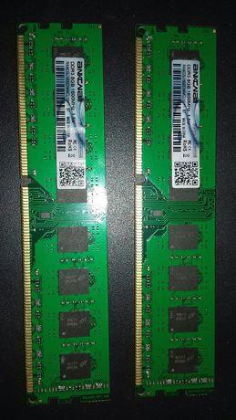 Оперативная память DDR3 16 Gb 1600 Mhz