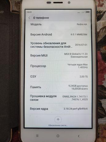 телефон Xiaomi Redmi 4 (на дві картки GSM+CDMA) + power bank+ два ч