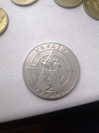 Монета 1998 колекционная