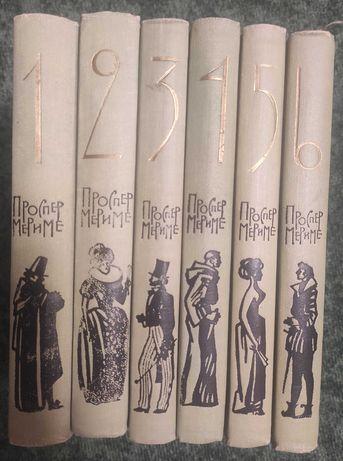 Проспер Мериме - собрание сочинений в шести томах, 1963 г.
