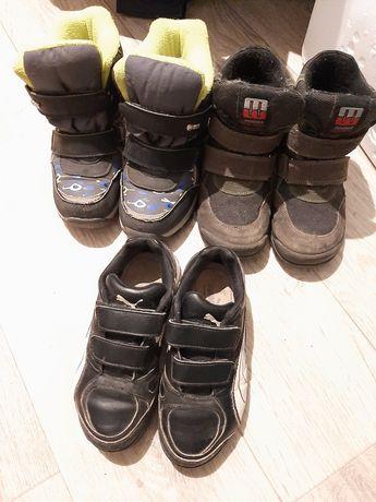 Сапоги сапожки кроссовки
