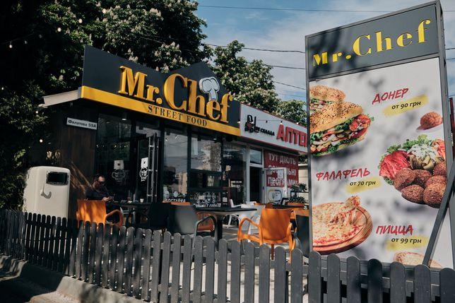 Продажа кафе  Street Food готовый и функционирующий бизнес