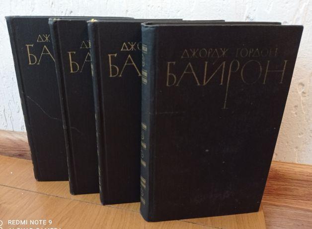 Книги сборники поэзия Дж. Г. Байрон