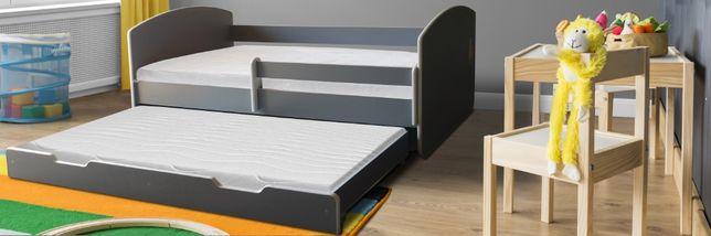 Łóżeczko dziecięce PUMBA podwójne 200x90 dostawa GRATIS!