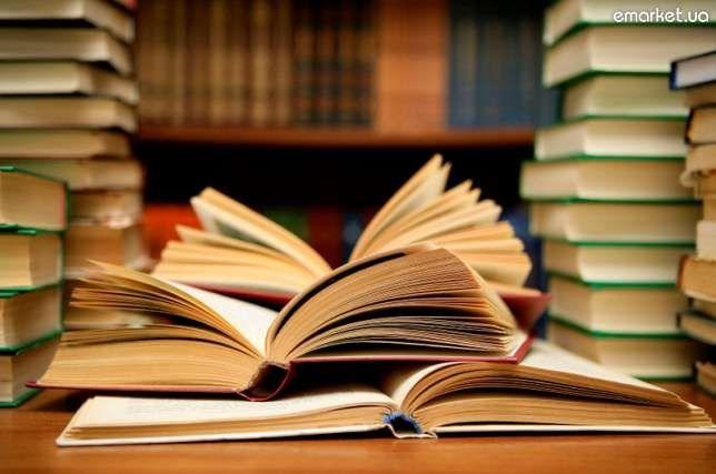 Ваши любимые книги из советского прошлого