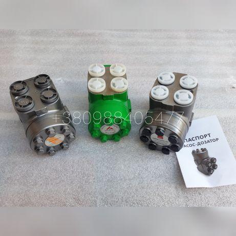 Насос дозатор рулевой МТЗ,ЮМЗ,Т40,Т25,Т150 объем 100,160,500 л