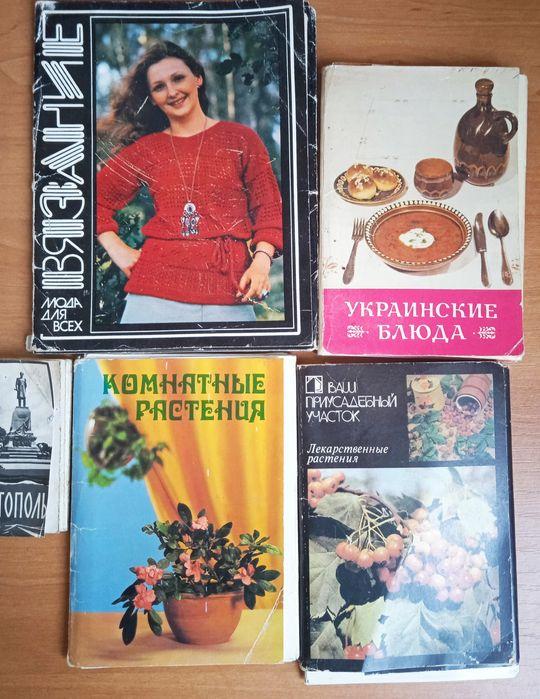 Наборы открыток , ссср Никополь - изображение 1