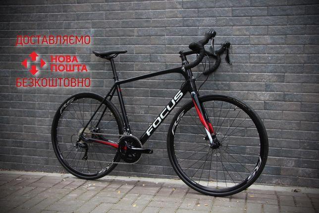Велосипед Focus Paralene cube trek specialized gravel scott