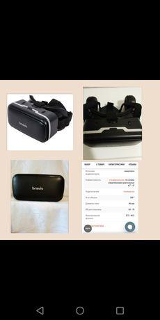Продаются 3 Д очки BRAVIS VR 2