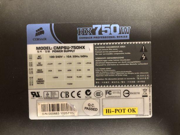 Блок питания Corsair 750 NX 750w